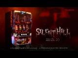 【PV】パチスロ「サイレントヒル」プロモーションムービー