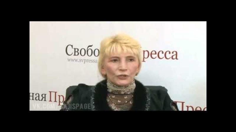 Сажи Умалатова о Путине, о патриотизме | 2013
