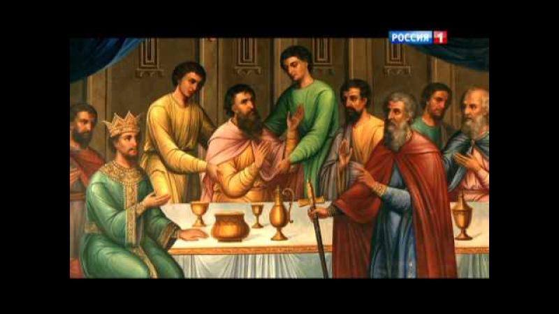 РУССКАЯ СМУТА - История болезни