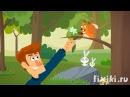 Фиксики - Фикси-советы - Чему учит экология
