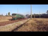 Тепловоз 2ТЭ10УТ-0076 с поездом №65 Москва — Кишинёв.
