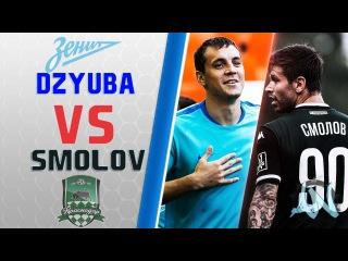 Artem Dzyuba VS Fyodor Smolov-Who is the best? 2015 | HD
