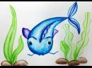 Как нарисовать поэтапно рыбу сома уроки рисования акварелью для малышей от Варвары Зуевой
