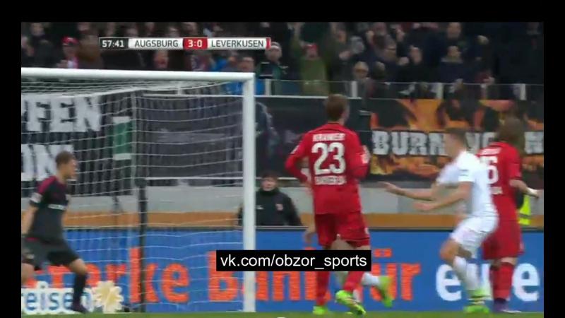 Аугсбург - Байер 3:0 (Гол Гу Чжа-Чхоль)
