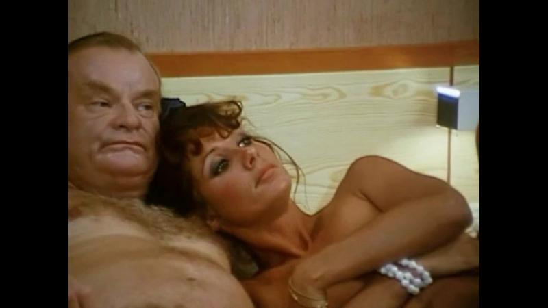 Les Petites Voraces [Ненасытные] (1983)
