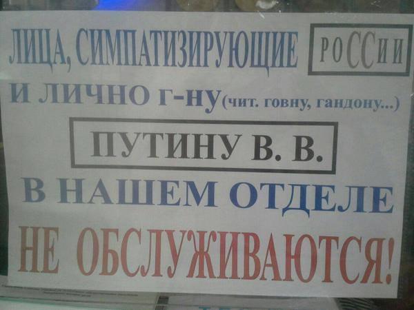 Рубль обновил минимум за 17 лет - Цензор.НЕТ 9051