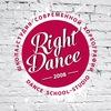 ТАНЦЫ В УФЕ  |  RIGHT DANCE  (РАЙТ ДЕНС )