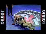 1 бой - Дмитрий Сериненко vs Александр Болдырев