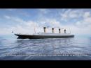 Столкновение Титаника с айсбергом - Как это было на самом деле (Титаник: Честь и Слава)