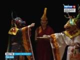 Вести: Буддийский ритуальный танец Цам исполнили в Эрмитажном театре в честь 100-летия петербургского дацана