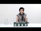 NMB48 Team N (Kondo Rina) - 22nd Single Senbatsu Sousenkyo Seiken Housou