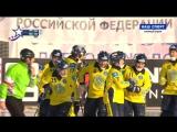 XXXVI ЧМ по хоккею с мячом. 1/2 финала. Казахстан – Россия [06.02.2016] HD