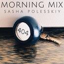 Саша Полесский фото #34