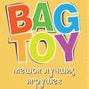 Мешок игрушек - BagToy