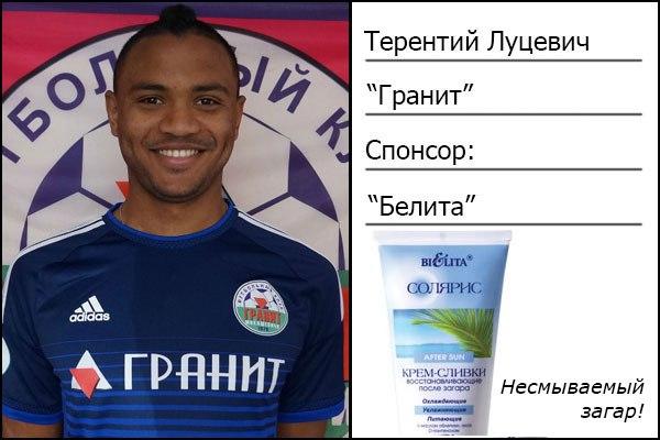 Терентий Луцевич