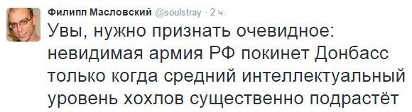 За что будут погибать российские морпехи: РФ возит оружие в Сирию через свою базу в Тартусе, - блогер Павлушко - Цензор.НЕТ 2047