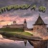 Подслушано г. Псков 18+ Видео