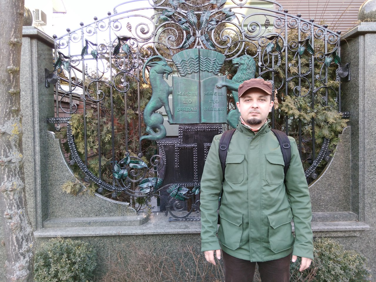 Другие - США: Мужская курточка STRATUS от One Man