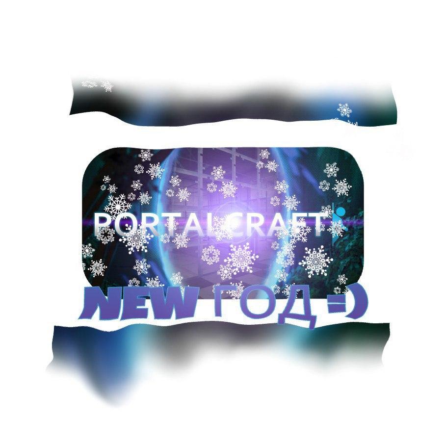 Portal_Craft