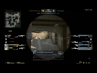 Counter-Strike Global Off 151012_174844