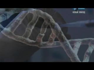 1. Сверх-люди [Discovery. Next World _ Новый Мир] [HD] высокое качество. Документальный фильм - новинка