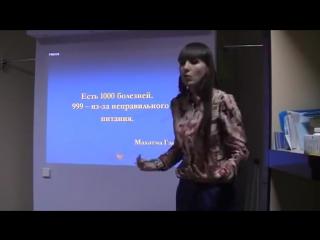 Алоэ вера от Форевер. Презентация от врача, К.М.Н. и предпринимателя