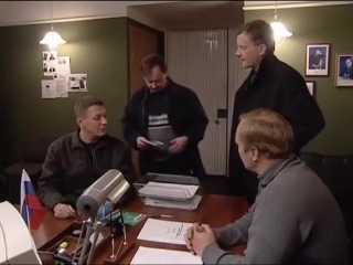 Бандитский Петербург 8 сезон 7 серия из 12