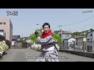 [dragonfox] Shuriken Sentai Ninninger - 16 (RUSUB)