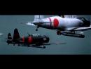 Перл-Харбор | Pearl Harbor (2001) Атака на Пёрл-Харбор