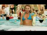 Жанна Фриске - Где то летом  HD