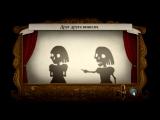 История- Клара и Мия (Fran Bow)