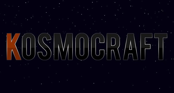 KosmoCraft [0.13.1]