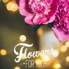 "Цветочная лавка ""Flowers for you"" Гомель"