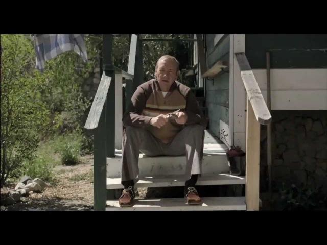 «Конверт» с Кевином Спейси (Русская озвучка)