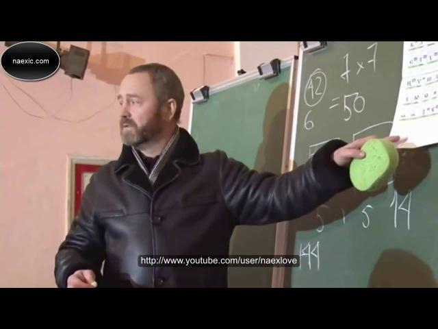 Сергей Данилов, Матрица допуска в новый мир