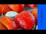 Вяленые Помидоры - как приготовить Томаты Конфи - очень легкий рецепт