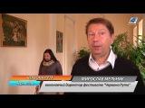 TV-4 Тернопільський відбірковий конкурс фест. «Червона рута»