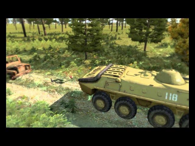Проектное видео (Arma2)