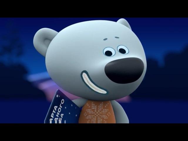 Ми ми мишки Звёздная история на китайском языке Мультики детям Серия 1