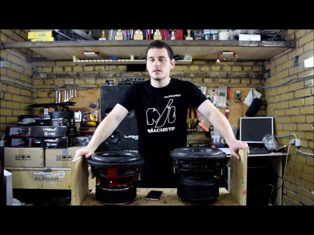 Ural Decibel vs. Alphard Deaf Bonce 312. Большой тест сабвуферов часть 4