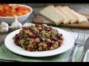 Салат с фасолью по грузински постный