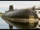 Самая большая подводная лодка в мире. Проект 941 «Акула»