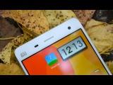 Обзор Xiaomi Mi4 на MIUI v6: игры, камера, звук, экран, тесты, батарея (review)