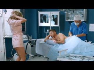 Медсестра устроила стриптиз в палате )) Готовьтесь посмеяться от души! - Видео Dailymotion