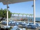 Объединение Курорт Пицунда Абхазия