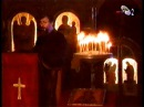 Protođakon Vlado Mikić Vladimir Milosavljević Pokajnička molitva cela kompozicija