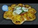 Пицца-бургер
