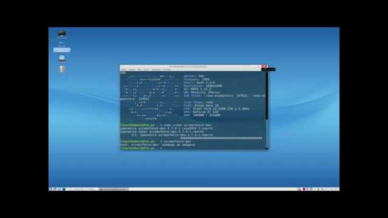 Установка и краткий обзор Rosa Desktop R8(Mate)