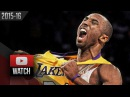 Kobe Bryant Final Game Highlights vs Jazz (2016.04.13) - UNREAL 60 Pts, GREATNESS!