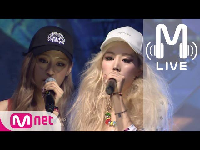 [언프리티랩스타3 LIVE] 그레이스 vs 육지담 @ 영구탈락미션 1vs1 배틀 160812 EP.03